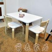 實木兒童桌椅子游戲桌學習桌家用幼兒園桌子寶寶桌椅兒童桌椅套裝【快速出貨】