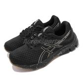 Asics 慢跑鞋 Gel-Pulse 11 Winterized 黑 灰 男鞋 運動鞋 【PUMP306】 1011A707001