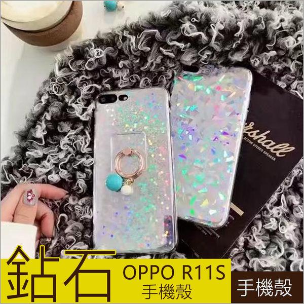 附指環支架 鑽石紋 OPPO R9S plus 超薄 R9S R11 R11S R11S plus 手機殼 美圖 M8 T8 M6 圓點紋 軟殼TPU