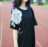 和風日式刺繡浮世繪鯉魚寬鬆棉質男女短袖T恤 上身好運【販衣小築】