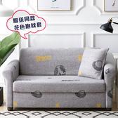 【三房兩廳】星球彈性沙發套1人座(贈同款抱枕套x1)