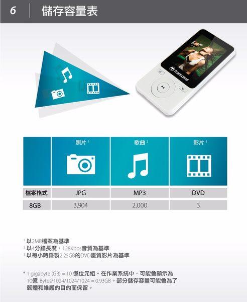 創見 MP710 G-Sensor計步器 MP3 音樂播放器(黑)x1★附贈可拆式運動耳掛耳機★加贈MP3收納袋★免運費★