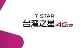 【晉吉國際】台灣之星4G上網吃到飽