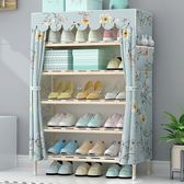 鞋架 子布藝實木多層組裝牛津布鞋柜經濟型家用@ 鞋架#簡易收納材質其 俏女孩