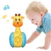 不倒翁 益智玩具 早教學習聲光滑行不倒翁玩具-JoyBaby