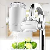 濾水器 易惠ESW-28水龍頭過濾器自來水凈水器家用非直飲機廚房凈化濾水器【韓國時尚週】