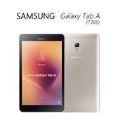 【送螢幕保護貼+書本式皮套】三星 SAMSUNG GALAXY Tab A 8.0 2017(T385) 平板電腦