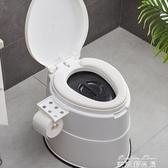 移動馬桶 可移動馬桶孕婦坐便器家用便攜式痰盂家用成人老人尿桶尿盆大便椅YYJ 雙十二免運