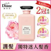 Diane黛絲恩 工藝香水 深層修護玫瑰護髮素 500ml 2入組