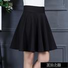 半身裙 黑色半身裙子女季百褶裙高腰a字裙顯瘦大擺短裙蓬蓬裙 快速出貨