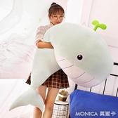 毛絨玩具女生抱枕公仔可愛懶人抱著睡覺的大布娃娃玩偶鯨魚萌海豚 莫妮卡小屋YXS