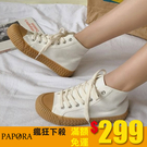PAPORA休閒高筒帆布餅乾鞋K8062白牛筋/黃/黑