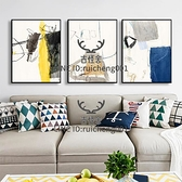 一副裝 客廳裝飾沙發背景墻壁畫簡約抽象餐廳臥室床頭畫掛畫