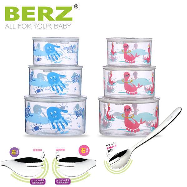 【奇買親子購物網】英國 貝氏BERZ 真空保鮮盒3入+LEBEN 日製不鏽鋼幼兒湯匙叉