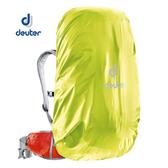 丹大戶外 【Deuter】德國 Raincover II 防水背包套30~50L 39530 螢光黃/登山/露營