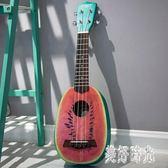 尤克里里女初學者烏克麗麗21寸夏威夷兒童小吉他CC3186『美好時光』