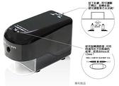 【奇奇文具】ELM V-71 日本進口專業可調電動削鉛筆機