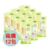 【愛吾兒】Nac Nac 植物洗衣精-天然酵素嬰兒洗衣精補充包1000ml(箱購12包入)