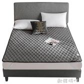 夏季薄款榻榻米床墊軟墊1.2m床褥子墊被家用宿舍單人學生海綿墊子 歐韓時代