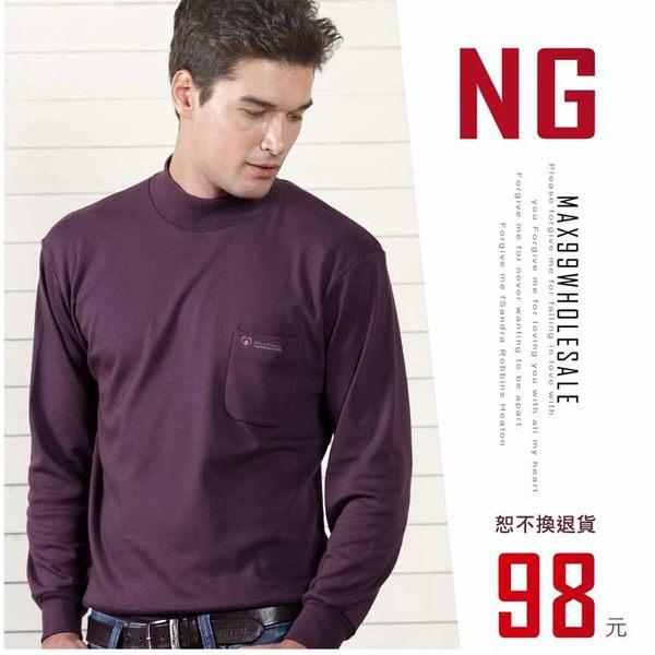 【大盤大】(N11-628) NG無法退換 紫 保暖衣 輕刷毛 工作服 男 女 發熱衣 內搭圓領 套頭 棉衫 高領