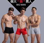 衛褲男性內褲生理激情內褲莫代爾平角內褲男3色可選 全館87折