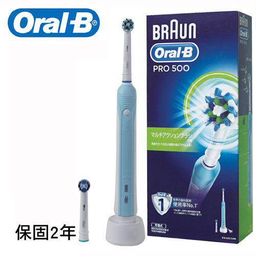 德國百靈 BRAUN 3D電動牙刷 PRO 500