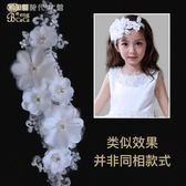 兒童髮飾頭花女童韓式公主白色髮夾女孩花朵飾品花童禮服配飾髮箍 中秋節好康下殺