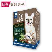 【寵物王國】魏大夫-全齡犬無穀低敏配方(白身魚肉+鴨肉+鷹嘴豆)1.5kg