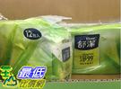 [COSCO代購] KLEENEX 舒潔淨 99 抗菌濕紙巾 15抽*12入 _CA83935