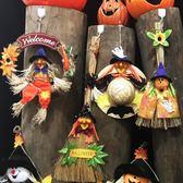 萬圣節裝飾用品道具場景布置幼兒園商場酒吧派對拉花鬼屋恐怖掛件 萬聖節服飾九折