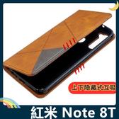 Xiaomi 小米 紅米機 Note 8T 拼接撞色保護套 軟殼 菱格側翻皮套 幾何 隱形磁吸 支架 手機套 手機殼