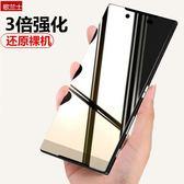 索尼z5p鋼化膜premium手機z5