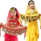 六一兒童肚皮舞腰鍊跳舞配飾印度舞腰鍊腰帶 全館免運