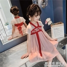 女童洋裝夏裝新款裙子潮夏季中長款超仙中國...
