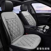 汽車專用坐墊  冬季電加熱坐墊12V24V車載座椅制熱保暖小車貨車通用單座 KB11232【歐爸生活館】