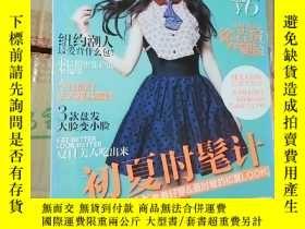 二手書博民逛書店罕見都市麗人2013年5號徐若瑄Y282666