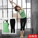 瑜珈服 新款瑜伽服健身房服跑步運動套裝女春夏錦綸背心彈力七分褲瑜珈服