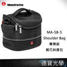 Manfrotto 曼富圖 MB MA-SB-5 Shoulder Bag V 正成公司貨 專業級輕巧斜肩包 德寶光學 24期0利率