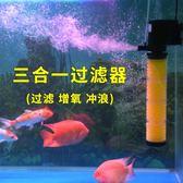 氧氣泵三合一水族箱過濾設備靜音潛水泵增凈水泵內置220v夏洛特