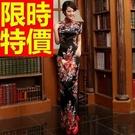 長旗袍-中式立領修身復古唐裝女連身裙64...