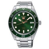 【僾瑪精品】SEIKO 精工 5號 經典罐頭機械錶-綠x銀/4R35-02D0G(SRPB93J1)