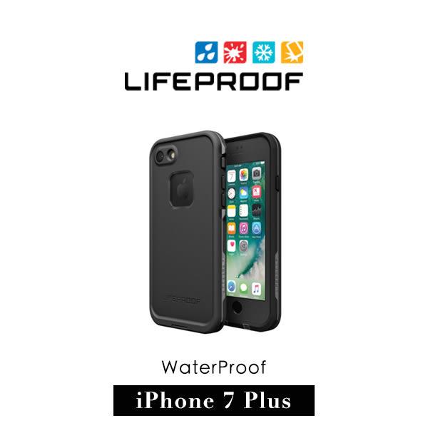 【G2 STORE】 LifeProof iPhone 7 Plus 5.5吋 fre 防水防摔 保護殼 - 黑