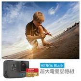 GoPro-HERO6 超大電量容量升級組
