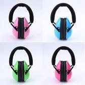 寶寶學生嬰兒專業隔音耳罩兒童防護防噪音睡眠學習降噪耳機xx9119【Pink中大尺碼】