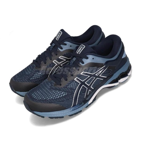Asics 慢跑鞋 Gel-Kayano 26 藍 深藍 全新穩定科技 輕量透氣 運動鞋 男鞋【PUMP306】 1011A542400