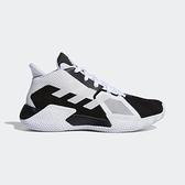 Adidas Court Vision 2 [FX5781] 男鞋 運動 休閒 籃球 輕巧 緩衝 抓地力 愛迪達 白 黑