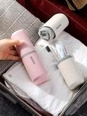 旅行洗漱杯簡約旅行洗漱杯便攜式牙刷收納盒多功能刷牙杯子牙具盒漱口杯套裝