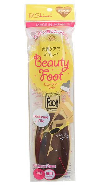 日本製 P.Shine BEAUTY FOOT 雙面足部去角質硬皮磨砂棒 足搓棒 BF80