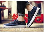 帆布鞋秋季新款潮流帆布鞋韓版潮鞋休閒鞋秋季黑布鞋春季英倫男鞋子   麥吉良品