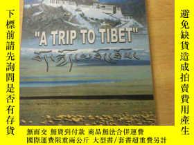 二手書博民逛書店A罕見TRIP TO TIBET( 未開封)23470 CCTV